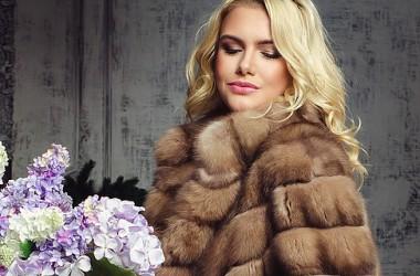 Снежная Елена, меховой бутик
